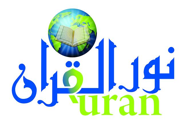 Nur Ul Quran UK