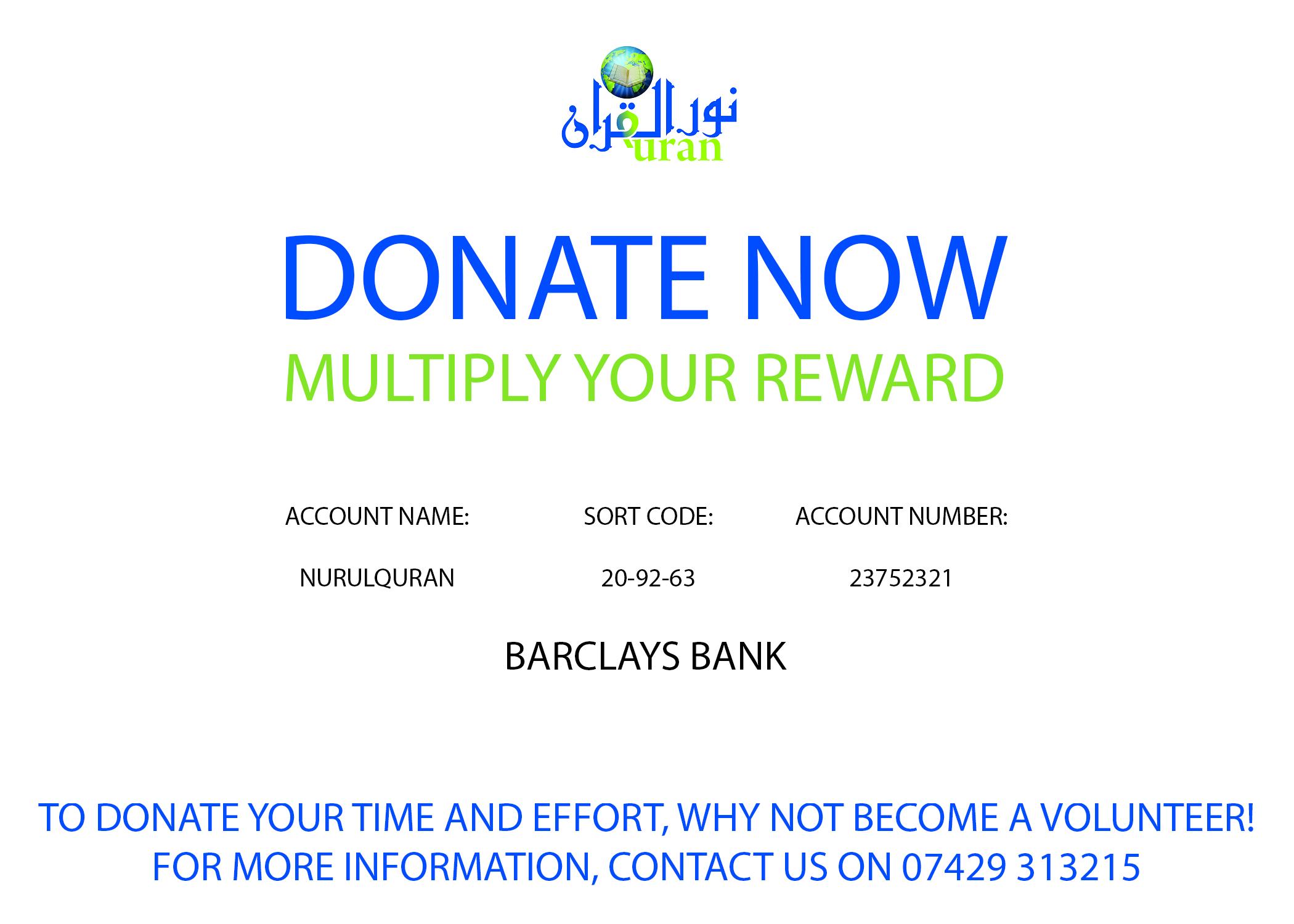 Multiply your reward