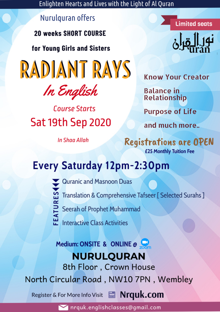 Selected surahs of Quran & seerah Course in English