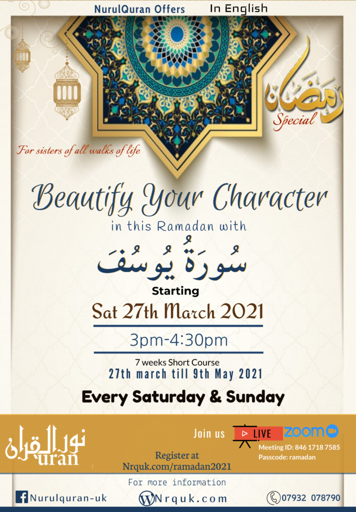 NQ london presents 7 weeks short course in english in Ramadan